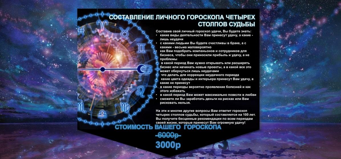 01-1200-573
