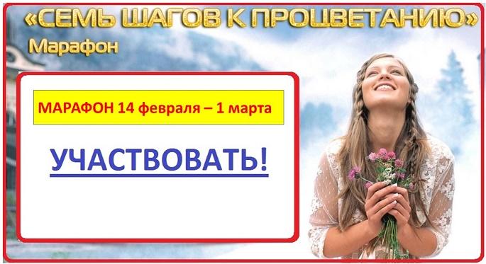 00-ГЛАВНЫЙ БАНЕР