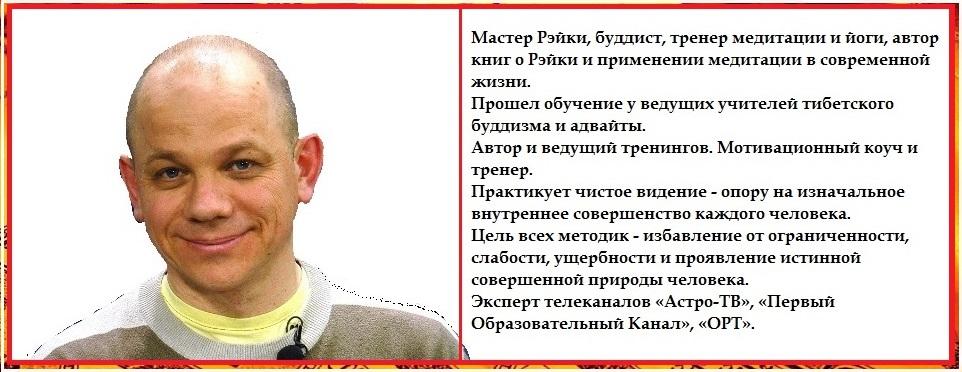 Vasilii Tsyganov