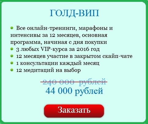 000-44000