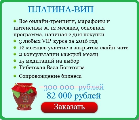 000-82000